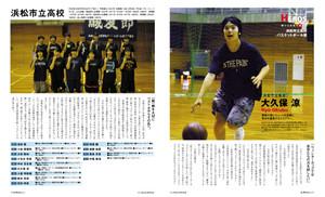 Jr_athe_ichiritsu_2