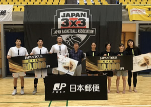 2019915_winning_team1