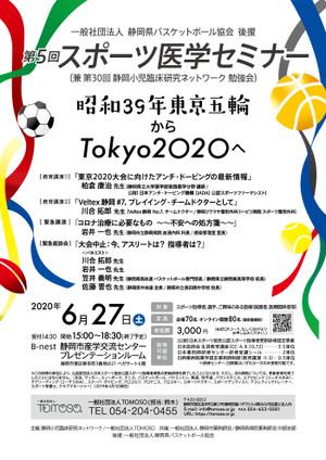 Seminar_leaflet