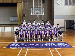 Fukuroi_commercial