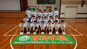 Shimizunishi_2