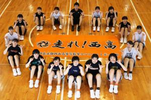 1shizunishijoshi