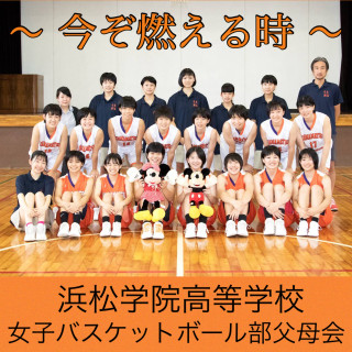 Hamagaku_girls